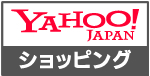 FreeLab Yahoo Shop店へ